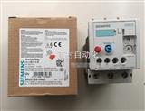 全新西门子 3RU5136-4BB0 14-20A 热继电器 原装正品 特价处理