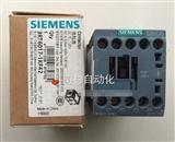 全新西门子 3RT6017-1KF41 1KF42 DC77-137V 直流接触器 假一罚十