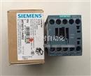 全新西门子 3RT6015-1AB02 AC24V 交流接触器 原装正品 假一罚十