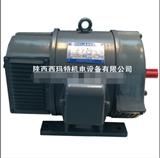 直流电机西安西玛Z2-51 5.5KW 110V 1500R厂家直销