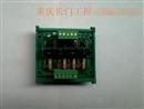 天立电子PLC放大板  4路带底座晶体管放大板 4路带座PLC放大大板