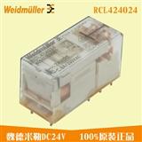 现货供应正品魏德米勒RCL424024中间继电器 DC24V 8脚二开二闭