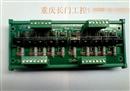 天立10路带底座晶体管放大板10路10A晶体管放大板PLC晶体管放大板