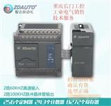 AX1N-14MT/MR