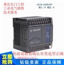 智达AX1N-14MT8入6出AX1N-14MR PLC可OEM兼容PLC