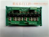 天立晶体管放大板PLC输出放大板8路PNP吹瓶机压铸机放大板