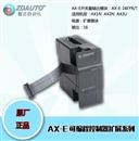智达可OEM热销兼容FX2N系列 AX-E-16EYRPLC扩展模块