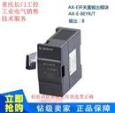 智达热销可OEMPLC扩展模块 兼容FX2N系列AX-E-8EYT