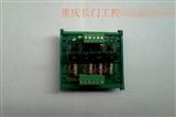 天立电子4路带座晶体管放大板  4路晶体管PLC放大板  TL06A-4T