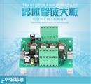 特价大电流晶体管放大板4路10A晶体管放大板TL10A-4T晶体管放大板