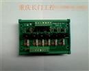 天立晶体管放大板 TL06A-6T新款晶体管放大板  6路晶体管放大板