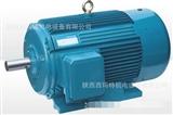 Y100L2-4 3KW 380V IP44 阳泉西玛电机 西安电机厂 交流电机