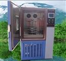 【金凌仪器】耐臭氧老化试验箱-CQL—150