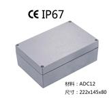 IP66维港铸铝防水盒WG-FA6-1铝合金壳体222*145*80