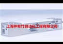 PW6DC3/10KG德国HBM称重传感器 PW6DC3-10KG 1-PW6DC3/10KG-1
