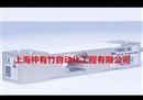 传感器德国HBM传感器单点式传感器PW6DC3/15KG