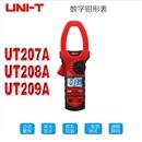 优利德(UNI-T) UT207/UT208/UT209 数字钳形电流表(1000A)