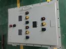 防爆箱铝合金/钢板/不锈钢/工程塑料