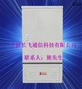 144芯光缆交接箱→144芯光交箱厂家→价格_*