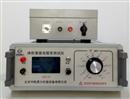 中航鼎力 体积表面电阻率测试仪 LST-121