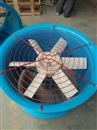 防腐防爆玻璃钢轴流风机