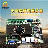 集成I5-3337U/3317U主板/I系列板贴4G内存/双网口/工业平板主板