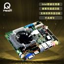 供应HM67嵌入式低功耗3.5 寸I3/I5/I7工控主板/6串口双千兆网卡
