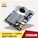 3.5寸酷睿主板GM45芯片主板一体机主板VOD主板医疗超声波主板