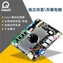 3.5寸D525CPU集成2G内存/双网卡主板/一体电脑主板/低功耗主板