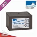 德国阳光蓄电池A412/8.5SR规格12V8.5AH储能蓄电池