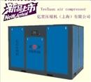 无油水润滑螺杆空气压缩机,亿宣全无油空压机,30KW无油空压机