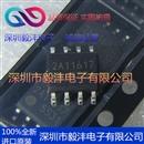 全新进口原装  FA5531N  液晶电源管理芯片 品牌:FUJITSU  封装:SOP-8