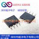 全新进口原装  FAN6754MR  液晶电源IC芯片 品牌:FSC 封装:SOP-8