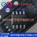 全新进口原装 FM24CL04B-TR 编程器存储器IC芯片 品牌:RAMTRON 封装:SOP-8