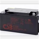 原装正品 CSB12V65免维护胶体蓄电池ups设备数据房后备专用  中国营销部上海总代理批发销售12v65ah