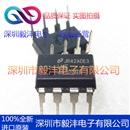 全新进口原装  LME49720NA  双运放大器IC芯片  品牌:NS  封装:DIP-8