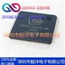 全新进口原装 LRU4312X3A-AN  液晶屏IC芯片  品牌:WISEVIEW 封装:QFP-100