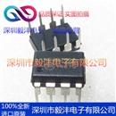 全新进口原装  MC33262P  液晶电源管理IC芯片 品牌:ON 封装:DIP-8