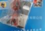 小金井KOGANEI 电磁阀182EI-2-PSL-3L 24VDC原装全新库存低价抛售