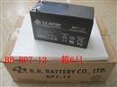 原装美美电池 APC不间断电源UPS BB电池BP7-12 内置蓄电池