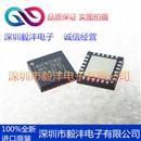 全新进口原装 MPU-3050 三轴陀螺传感器芯片  品牌:INVENSEN  封装:QFN-24
