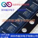 全新进口原装  NUP2301MW6T1  68X 晶体三极管 品牌:ON 封装:SOT-23