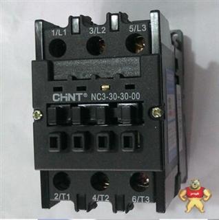 nc3(cj46)系列交流接触器-30价格
