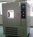 【金凌】恒温试验箱-HW-150