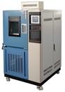 【金凌】高低温交变湿热试验箱-GDJS-500
