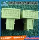 华北电力分支器 电缆T型线夹 T接分支器