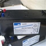 德国阳光蓄电池12V100AH 企业ups精密设备移动电源 蓄电池 原装正品 厂家直销
