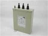 ABB低压电容器 CLMD13/2.5 kVAR 250V 50Hz (1PH) 代理商正品