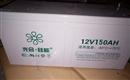 光合硅能12V150AH电瓶 耐低温免维护太阳能蓄电池 UPS后备电源