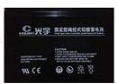 光宇蓄电池 光宇蓄电池12V150ah 光宇蓄电池6-GFM-150 光宇6-GFM-150蓄电池 哈尔滨光宇蓄电池